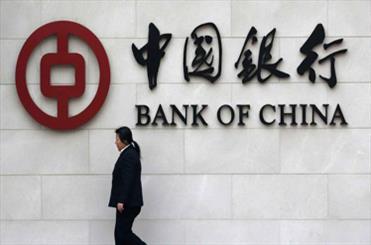 البنوك السرية في الصين قامت بمعاملات بلغ حجمها 150 مليار دولار العام الماضي