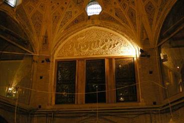 اولین موزه هنرهای اسلامی ایران در اراک تعطیل شد