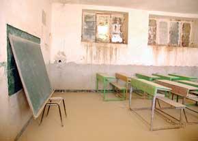 مدرسه فرسوده