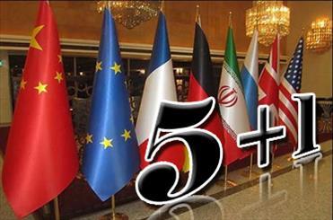 بيانيه مشتركايران و 1+5 در پایان مذاکرات ژنو منتشر شد