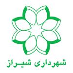 آرم شهرداری شیراز