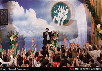 Eid al-Ghadir festivity observed across Iran magnificently
