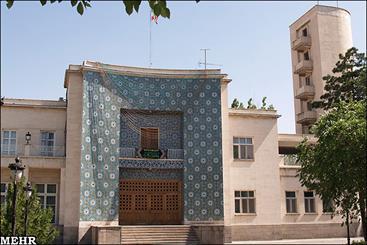 دو انتصاب جدید در استانداری کرمان
