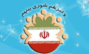 پرداخت 900میلیارد ریال به پیمانکار خط 2 قطار شهری مشهد