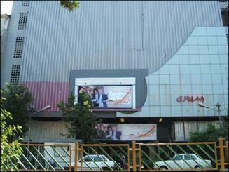 سینمای قدیمی چالوس مخروبه شده است