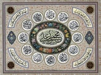شناخت وظایف اصلی مقدمه تشکیل تمدن حقیقی اسلامی است