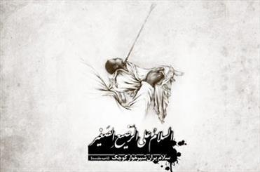 السلام علی الشهید الرضیع/ تلخترین لحظه دنیا از زبان اباعبدالله(ع)