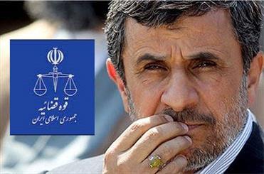 احمدی نژاد 17 روز دیگر پای میز محاکمه / کیفرخواست جدیدی به دادگاه ارسال نشده است