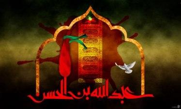 عبداللهِ خردسال آخرین یار امام حسین(ع) در روز عاشورا/ جریان ازدواج حسن مثنی با دختر اباعبدالله(ع)