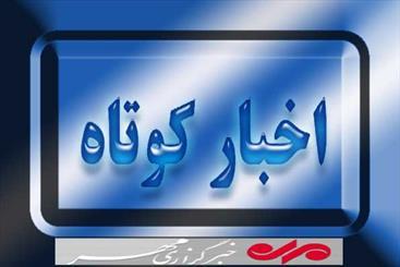 ستاد برگزاری هفته هلال احمر در خراسان شمالی تشکیل شد