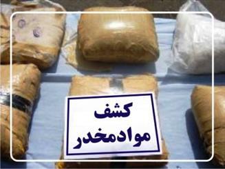 14 کیلوگرم مواد مخدر در قزوین کشف شد