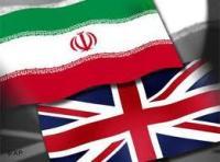 کاردار ایران:اواخر هفته جاری به انگلیس می روم / جزئیات سفر کاردار انگلیس و روابط دو کشور