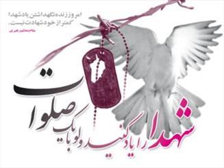 خراسان جنوبی 84 شهید بیسیم چی تقدیم انقلاب کرده است/مخابرات در جبهه نرم توان مقابله با دشمن را دارد