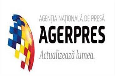 خبرگزاری مهر و خبرگزاری دولتی رومانی قرارداد همکاری امضاء کردند