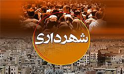 وزیر کشور احکام انتصاب شهرداران 5 شهر را صادر کرد