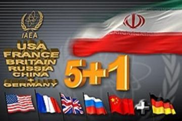 دومین روز مذاکرات فنی ایران و 1+5 برگزار شد