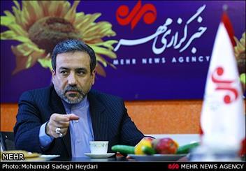 جزئیات دستور کار مذاکرات کارشناسی ایران و 1+5 و ایران و آژانس در وین