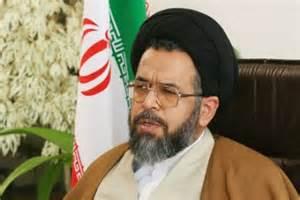 ایران میں مکمل طور پر امن و سلامتی / دہشت گرد گروہوں پر قریبی نظر