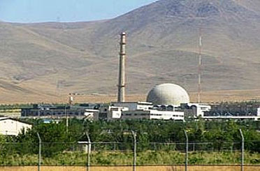 US extends sanction waiver on Iran nuclear cooperation