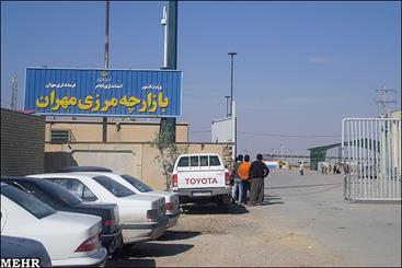 مرز مهران و رویای تبدیل شدن به منطقه آزاد تجاری/ توسعه زیرساختهای اقتصادی  نیاز اصلی ایلام - خبرگزاری مهر | اخبار ایران و جهان | Mehr News Agency