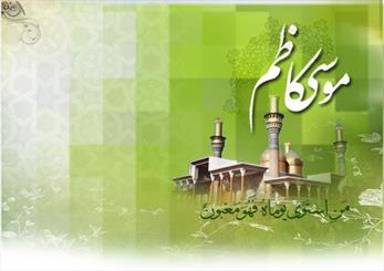 ادب خواجه نصیر در برابر امام موسی کاظم(ع)/ روی سنگ قبر استاد بشر چه نوشته شده است؟