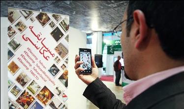 اینستاگرام ایرانی طراحی شد/ عرضه نسخه IOS و اندروئید