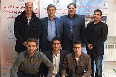 تیم ملی اسکی دانشجویان ایران عازم ایتالیا شد