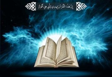افتتاحیه مرحله کشوری مسابقات قرآنی تلاوت و تسنیم/ برپایی هشتمین مراسم تکریم چهرههای قرآنی