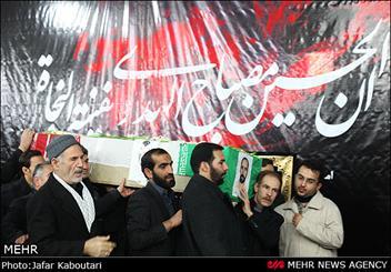 شمیم کربلا در مازندران/ لاله های گمنام مهمان ویژه اجلاسیه بزرگ شهدا