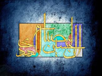 امام حسین (ع) یک الگوی جاودانه و حیات بخش/ فرهنگ عاشورا راز رهایی از ذلت و خواری