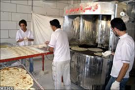 نانوایی های مشهد در آستانه تعطیلی قرار دارند/ افزایش یارانه آرد خراسان رضوی