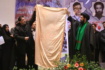 فراموش کردن شهدا بزرگترین آفت برای جامعه اسلامی است