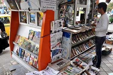 آشنایی با سومین روزنامه پرتیراژ کشور/ خط قرمزهای «خراسان» کدام است؟