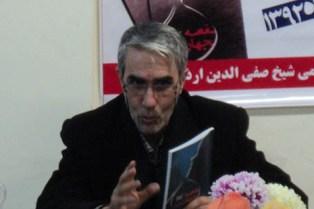 زمینه خرید کتب نویسندگان بومی در اردبیل فراهم شود
