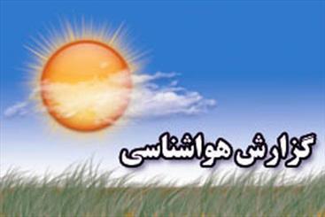 وضعیت جوی مناطق گردشگری اردبیل اعلام شد
