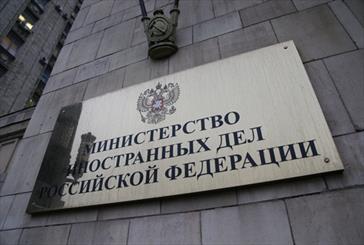 روسيا تؤكد دعمها لسوريا في مكافحة الإرهاب