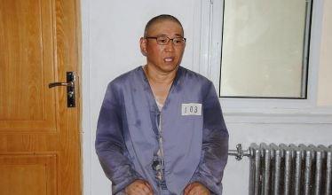 انتقال کنت بائه به اردوگاه کار اجباری زندانیان/ پیشرفت کره شمالی در توسعه سایت پرتاب ماهواره