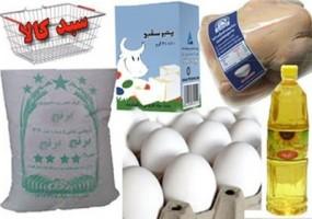 دولت مصوبه تثبیت قیمت کالاهای اساسی را تمدید کرد/ افزایش خودسرانه قیمتها در بازار