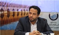 افزایش 10 تا 26 برابری خدمات آب و فاضلاب استان اصفهان