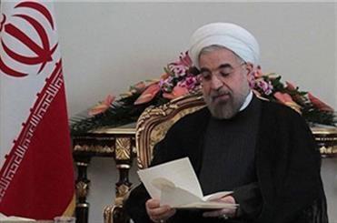 انتصاب اعضای هیئت امنای سازمان اسناد و کتابخانه ملی ایران