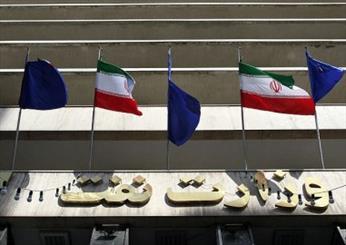 اما و اگرهای برگزاری کنفرانس نفتی ایران در لندن