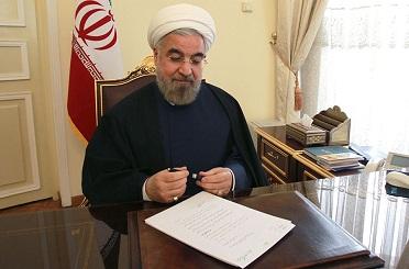 پیام روحانی به «همایش ملی ژئوماتیک و مهندسی فناوری اطلاعات مکانی»