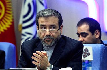 Araghchi opens 24 ECO meeting