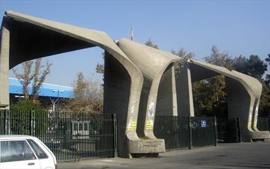 تغییرات روسای دانشگاهها در کشور با شیوه جدید/ گمانه زنی های غلط درباره ریاست دانشگاه تهران