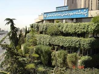 «در حوالی همین کوچهها، گفتگوها در زمینه فرهنگ ایران امروز»