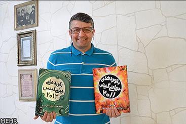رکورددار اهدای کتاب آموزش نماز هستم/ برای خنداندن مردم از جایی اجازه نمیگیرم