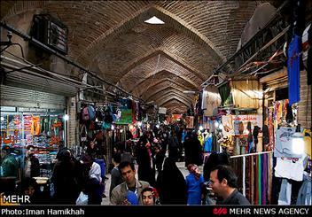 """گردش و تفریح نوروزی با تخفیف های ویژه """"تهران کارت"""" در پایتخت"""