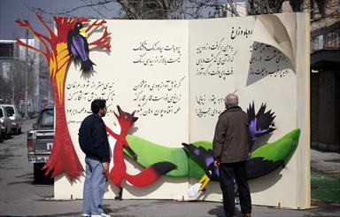 مشهدیها آماده میزبانی بهار و زائران ثامن الحجج (ع) شدند