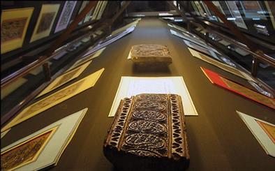 موزه معرق قرآنی در کیاسر افتتاح می شود