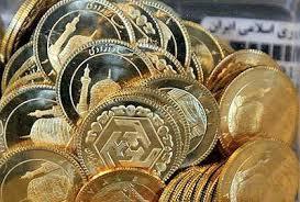لیست قیمت سکه و ارز ، دلار روز دوشنبه افتاد؟